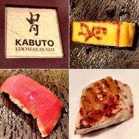 Kabuto-edomae sushi