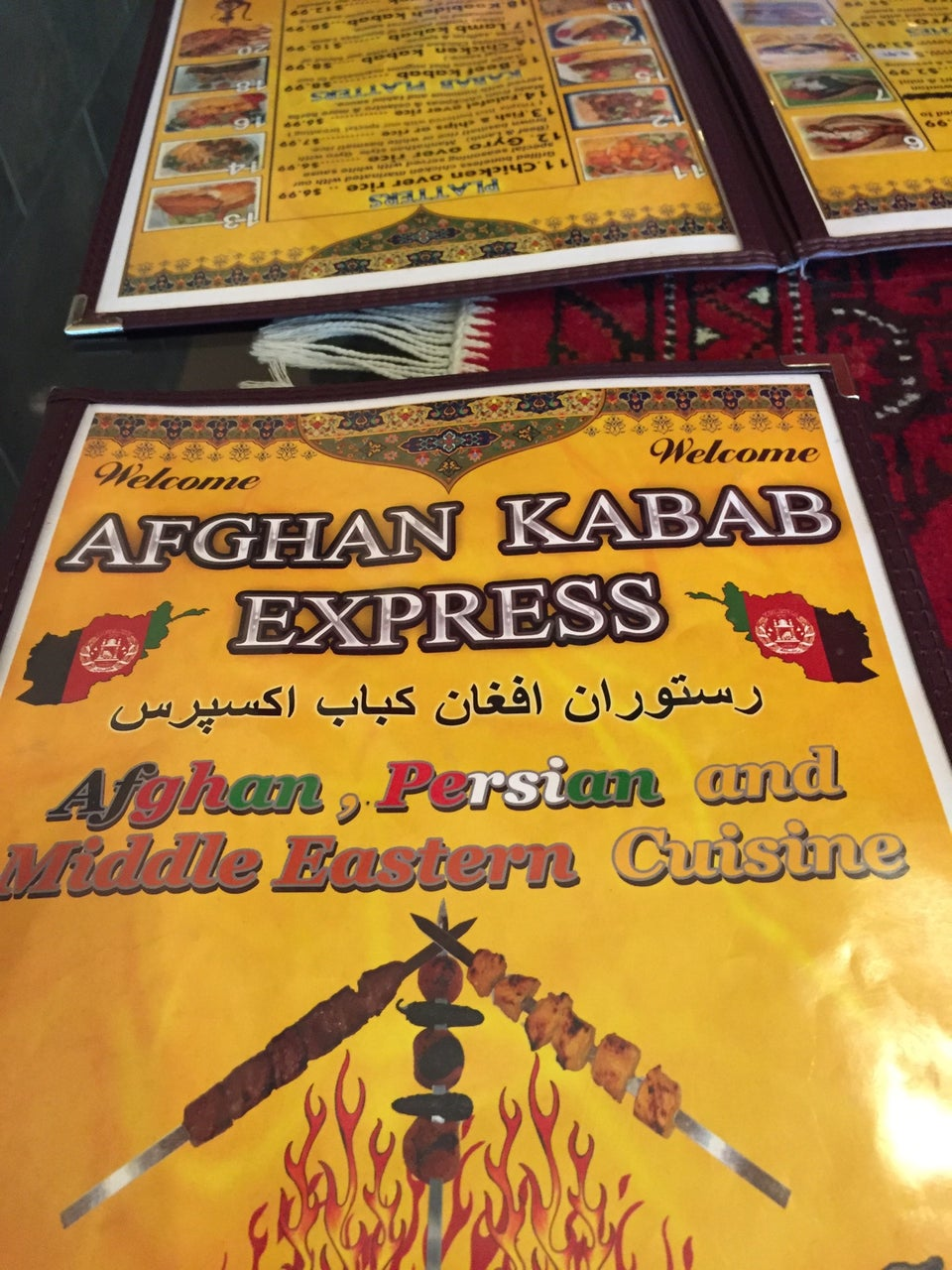 Afghan Kabab Express 305 Central Ave #2, Albany