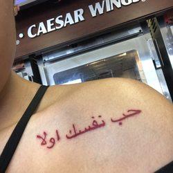 6th Order Tattoo
