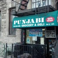 Punjabi Deli