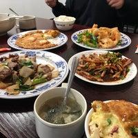 Peking Quick One Chinese Cuisine