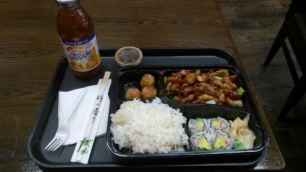Ninja Japan Teriyaki & Sushi 9206 Jamaica Ave, Woodhaven