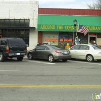 Around the Corner Restaurant