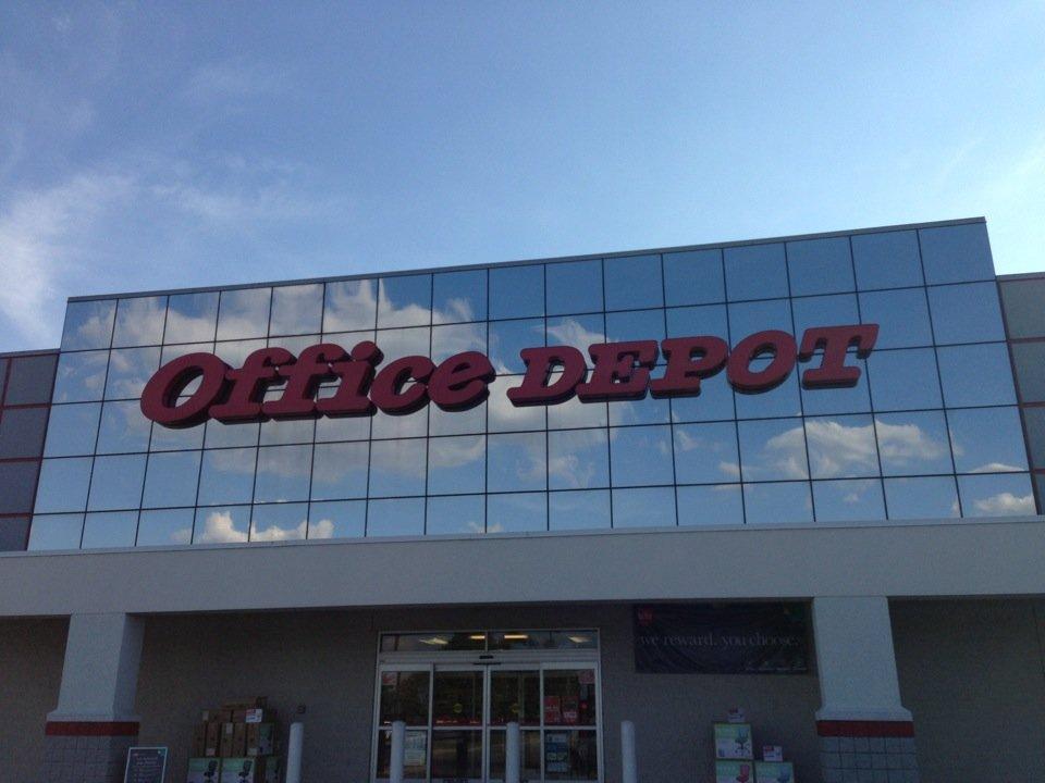 Office Depot 480 S Cedar Crest Blvd, Allentown