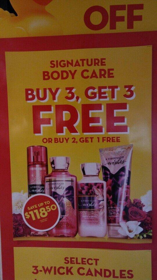Bath & Body Works 3300 Lehigh St, Allentown