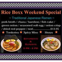 Rice Boxx