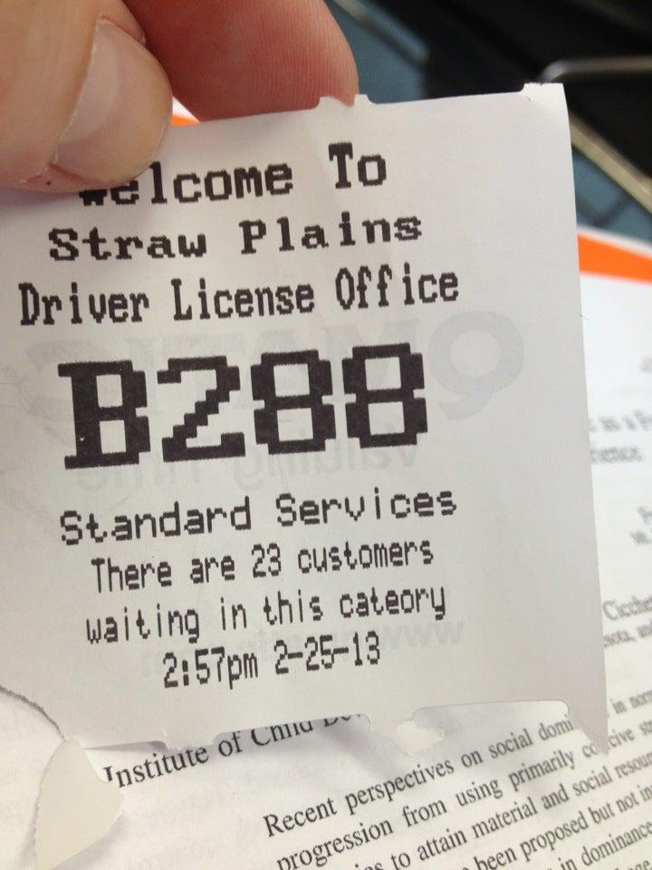 DMV 7320 Region Ln, Knoxville