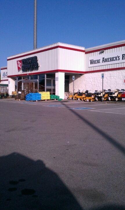 Tractor Supply 7580 Maynardville Pike, Knoxville