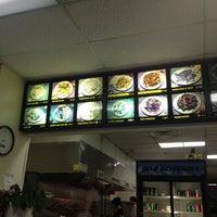 Mr Wonton Chinese Restaurant