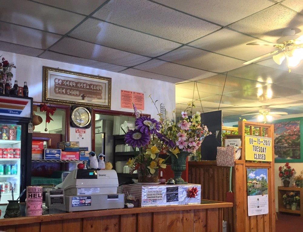 Han II Gwan Restaurant 9477 Dyer St A, El Paso