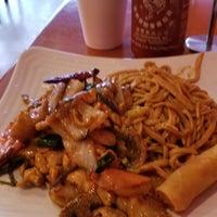 Rice Wok Xpress