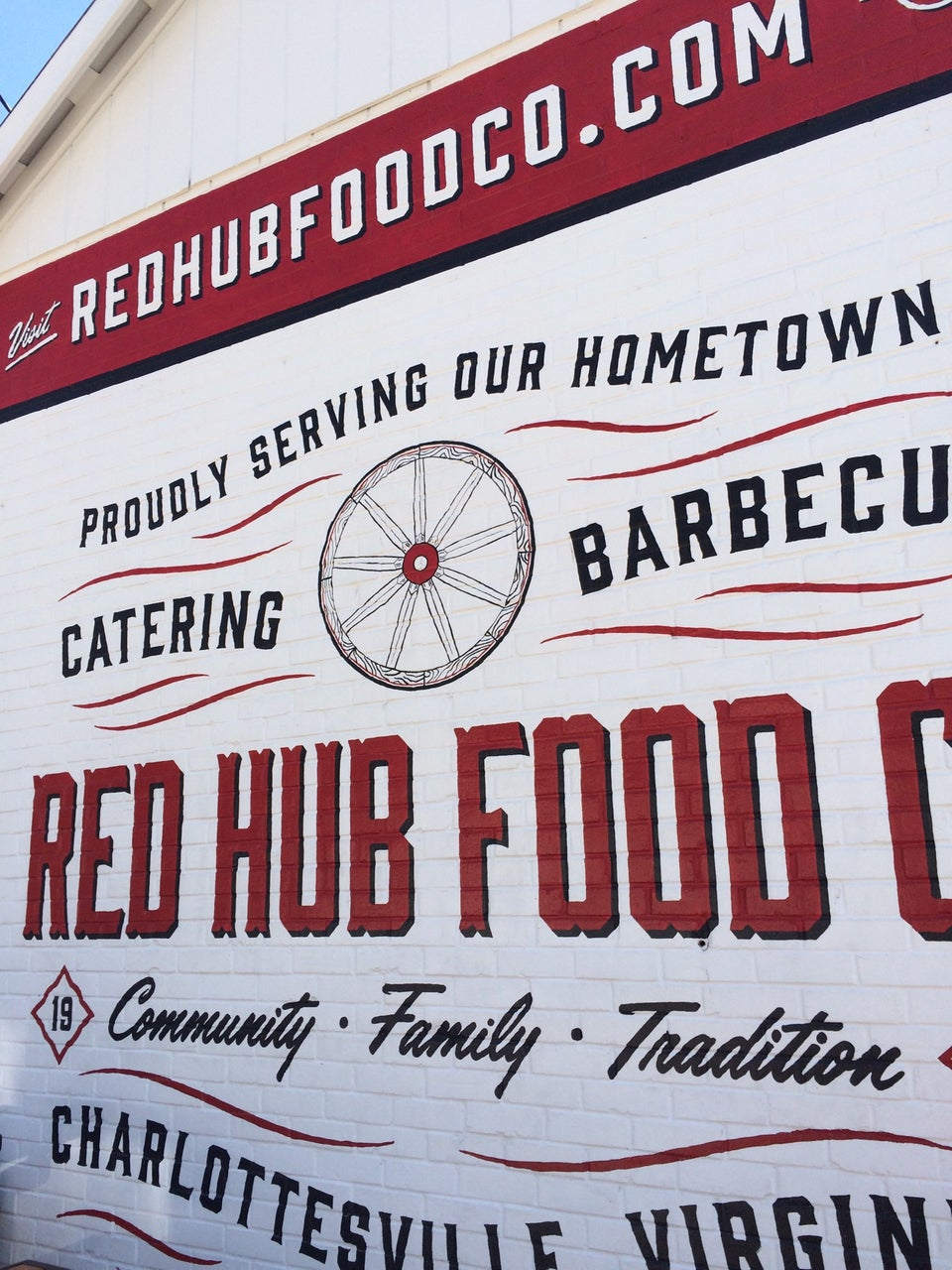 Red Hub Food Co. 202 10th St NW, Charlottesville