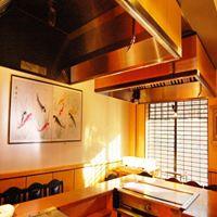 Samurai Japanese Steakhouse & Sushi Bar
