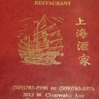 Shang Hai Restaurant