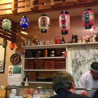 Sushi Tama Restaurant