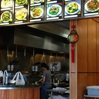 Panda House Restaurant